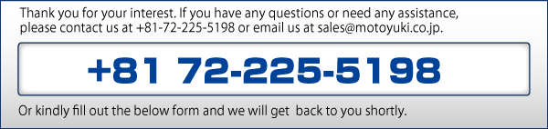お問い合わせは、TEL又はEメールにて承っております。